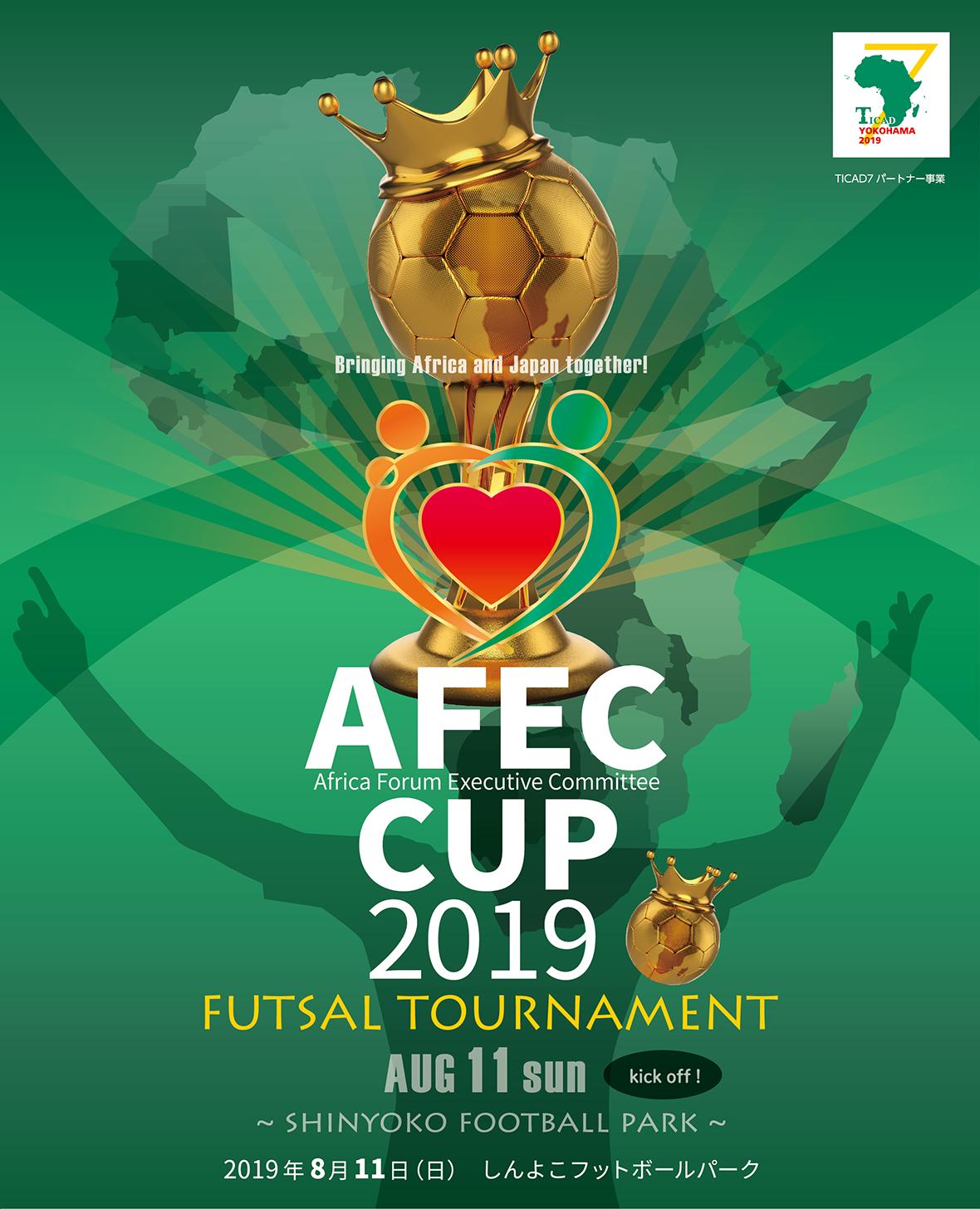 AFEC CUP 2019